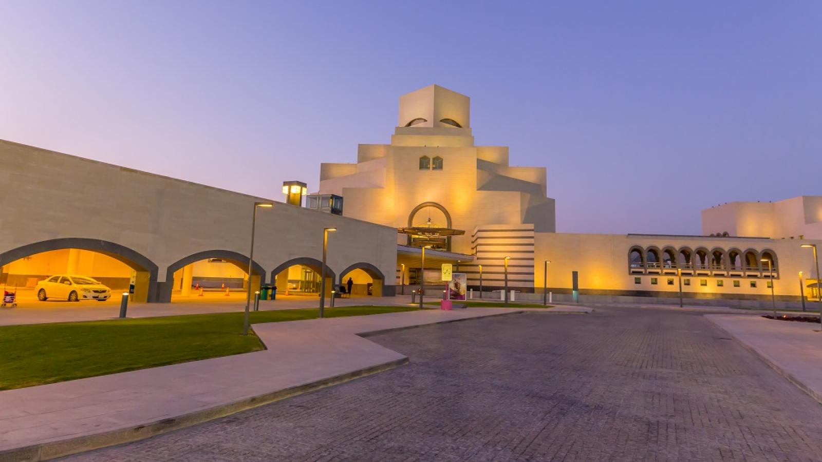 Qatar Museums announces host of activities for February