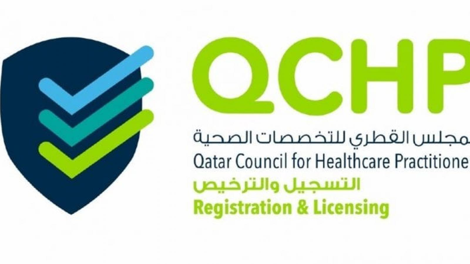 Obtaining A Nursing License in Qatar