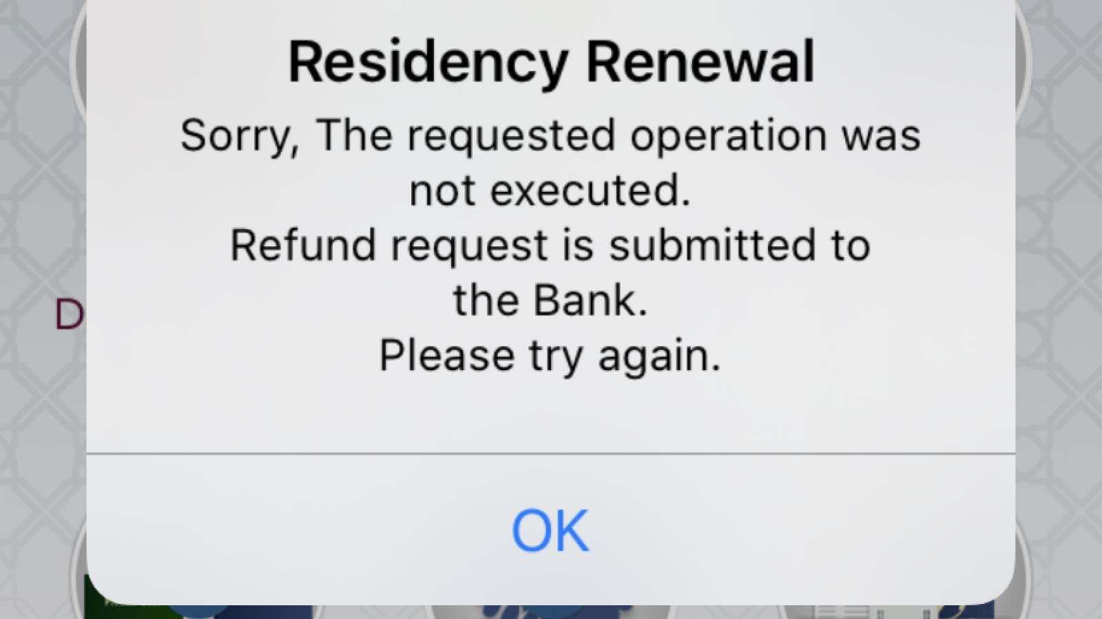 Residency renewal error on Metrash2