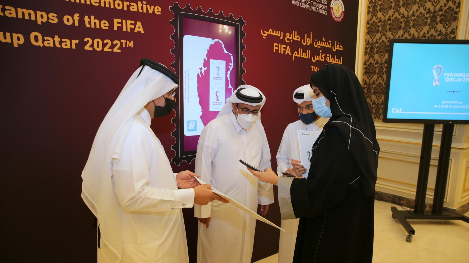 Qatar Post launch the official commemorative Qatari stamp of the FIFA World Cup Qatar 2022