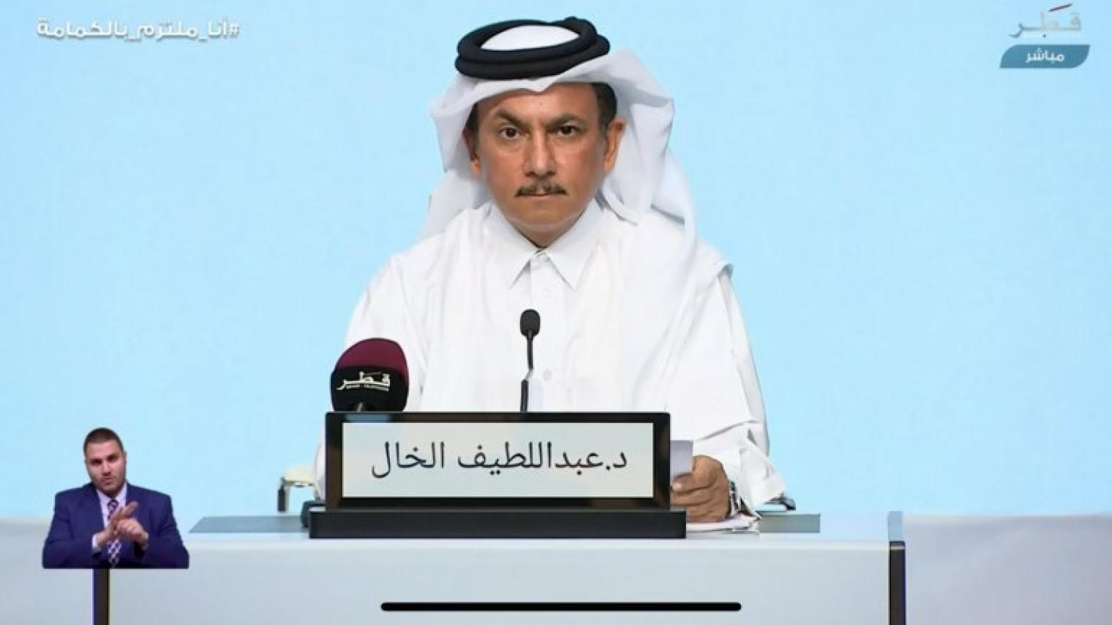 WATCH: Qatar is in the middle of the second wave, most of the recent COVID-19 cases are due to social visits: MoPH
