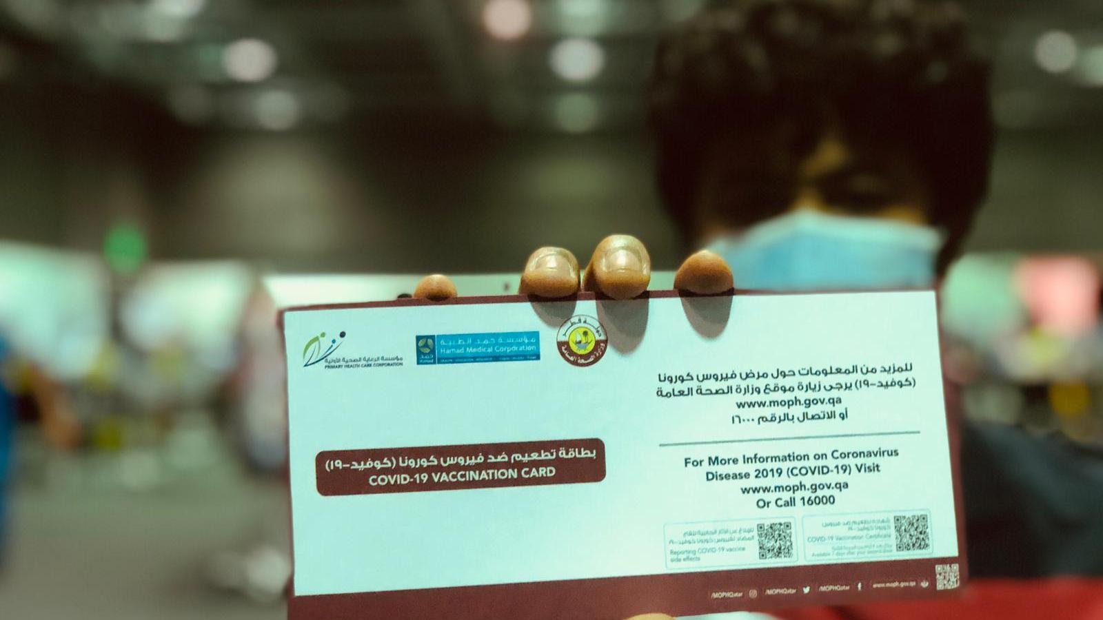 35.5 percent adults in Qatar received at least one dose of COVID-19 vaccine: MoPH