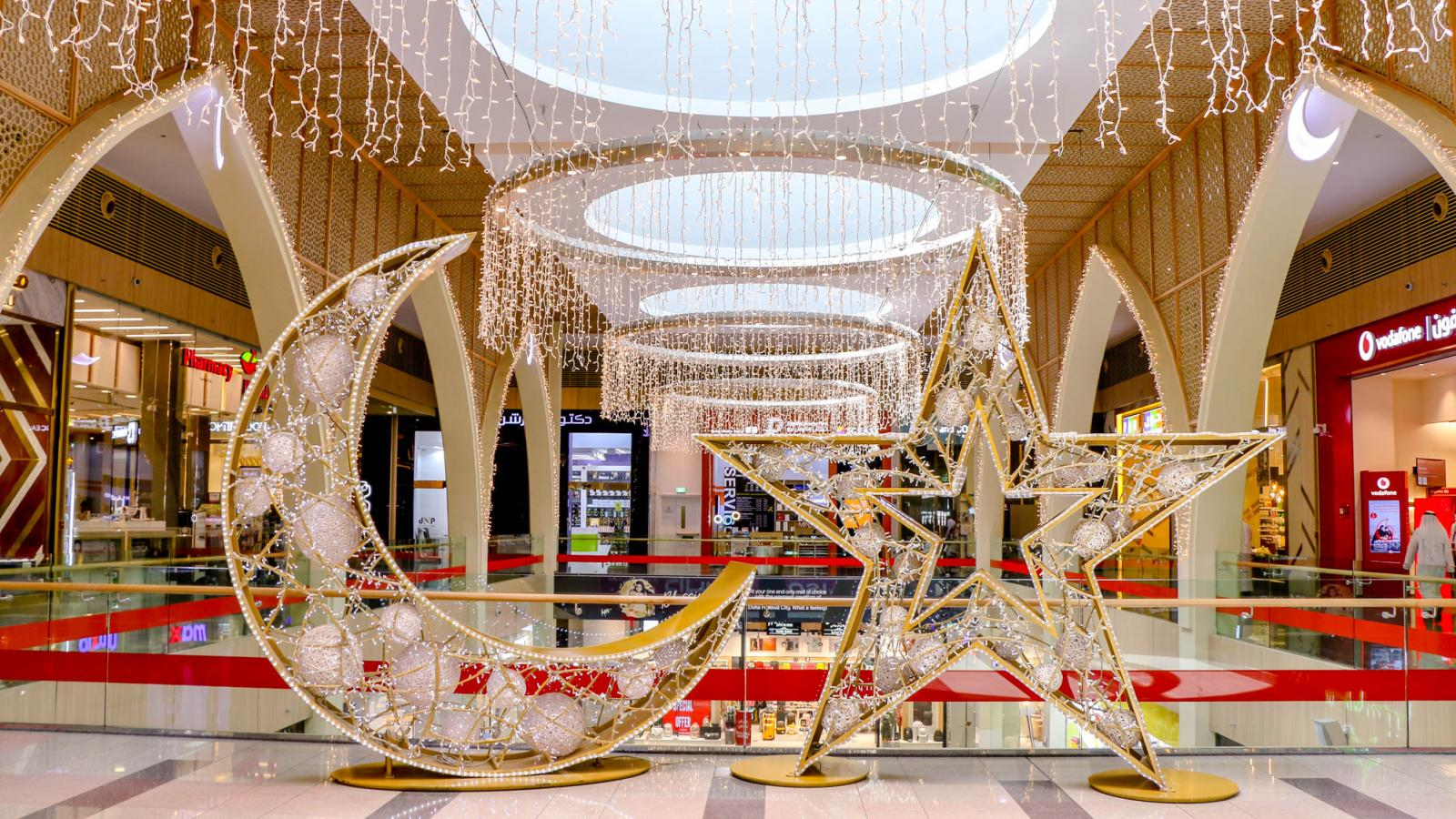 DFC celebrates Eid Al-Fitr with exciting offers and new collections