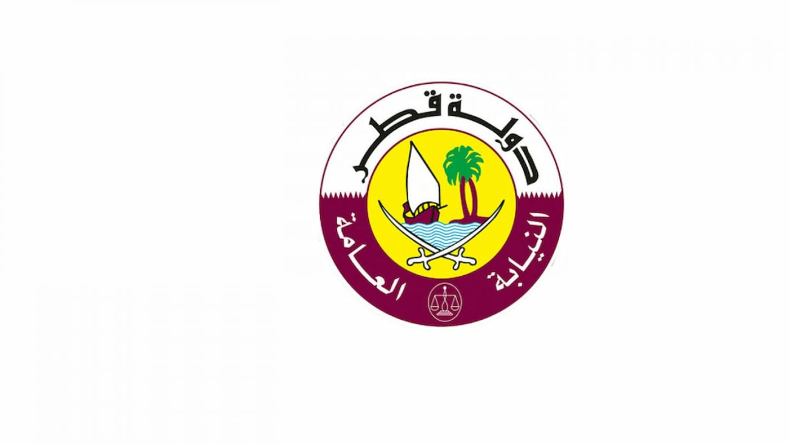 Qatar's Attorney General orders arrest of Finance Minister