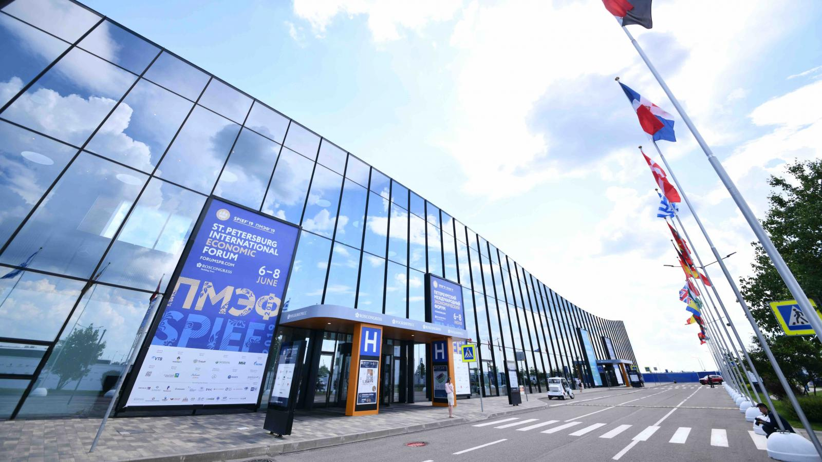 Qatar to become the guest country at the SPIEF 2021