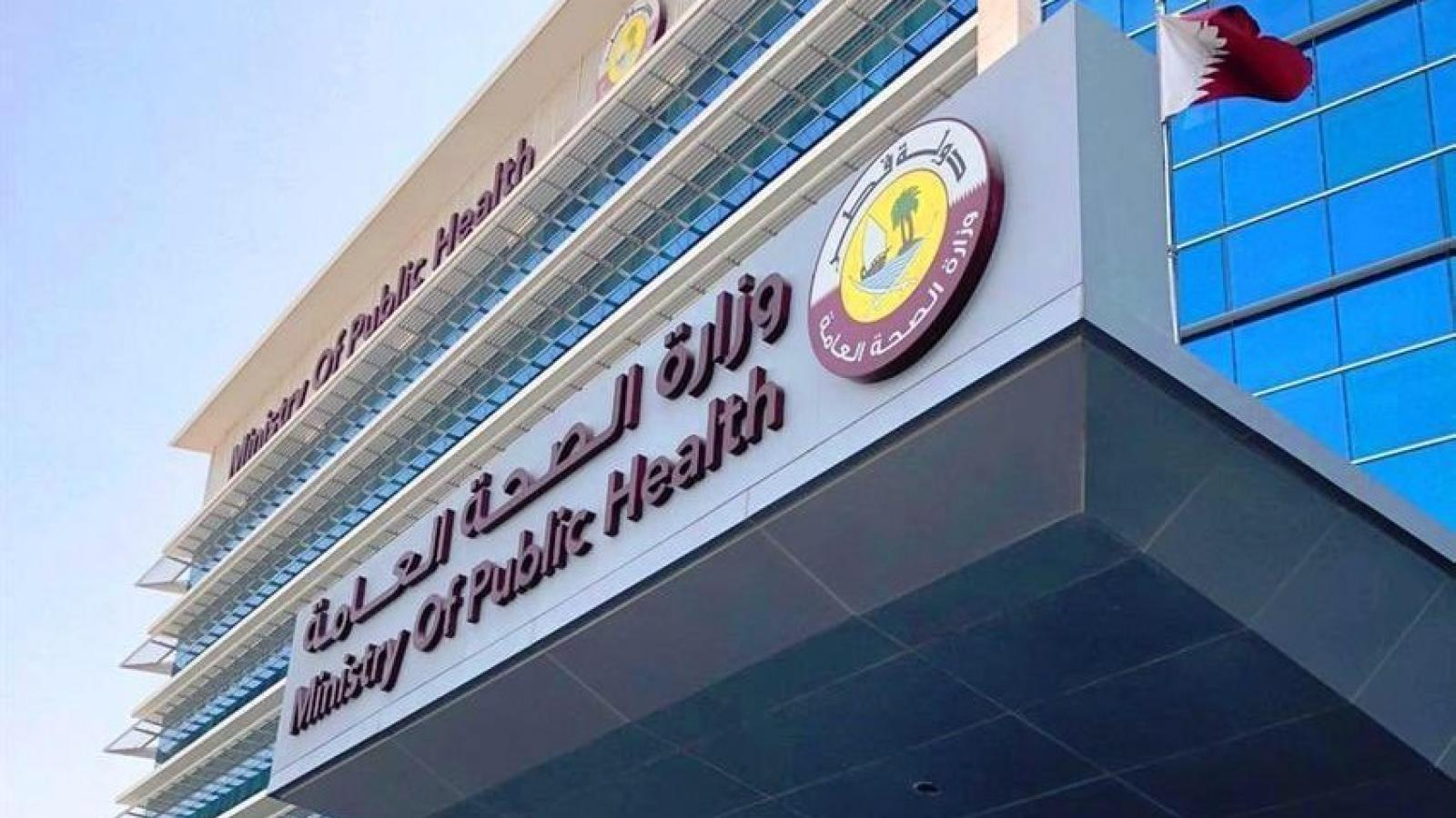 Qatar study reveals high effectiveness of COVID-19 vaccines in preventing severe illness due to UK, South African variants