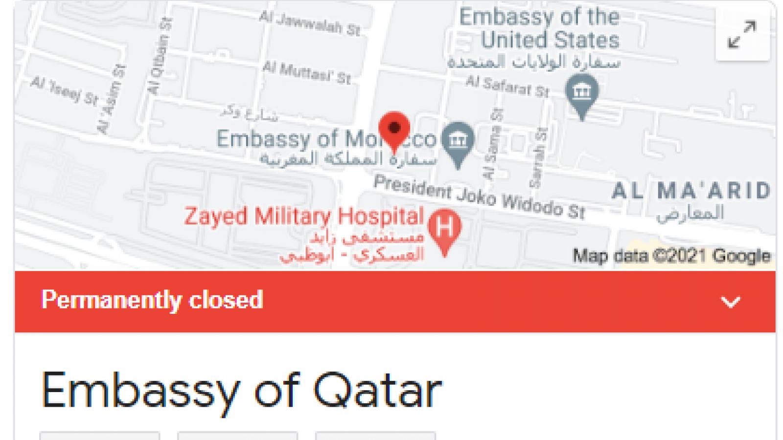UAE Work Experience attestation for Qatar MMUP exam