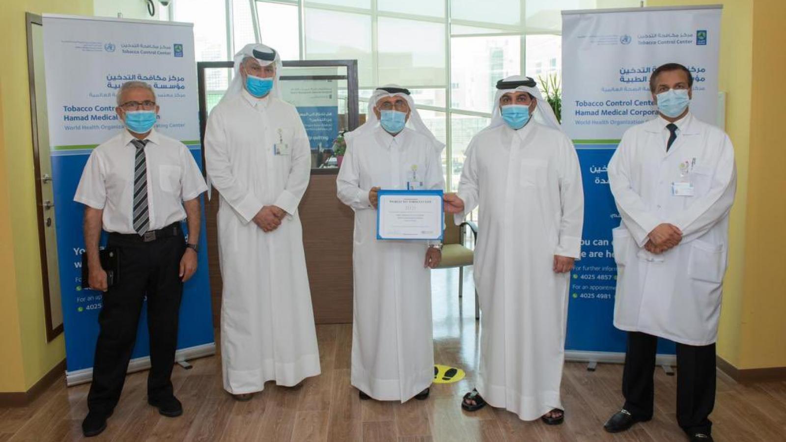 World Health Organization recognizes HMC's Tobacco Control Center