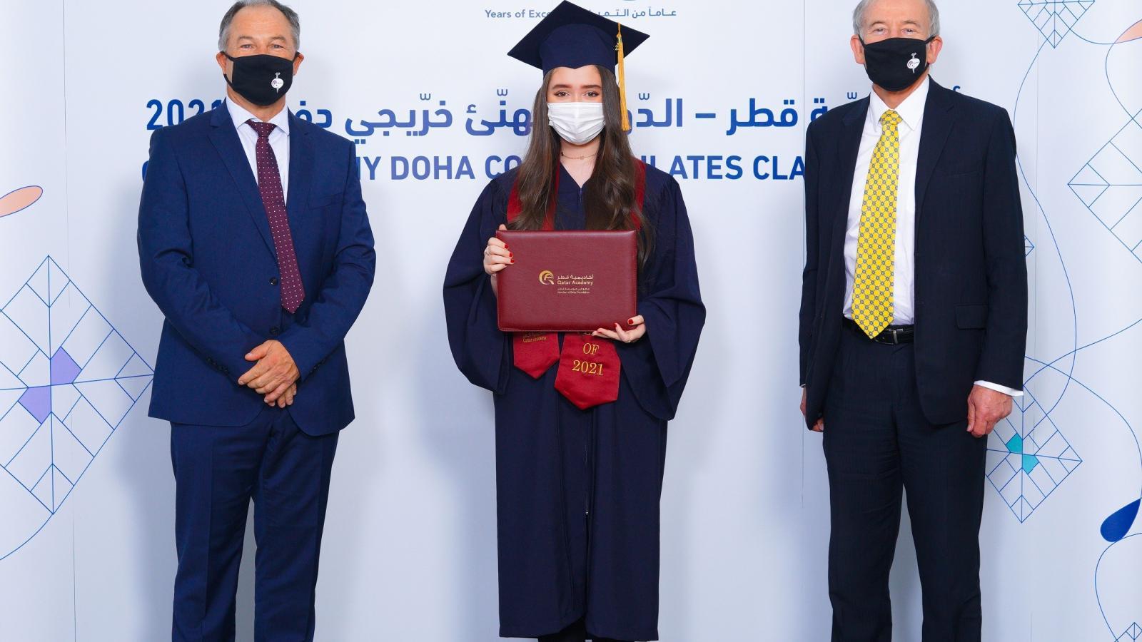 QF schools host virtual ceremonies to celebrate graduating students