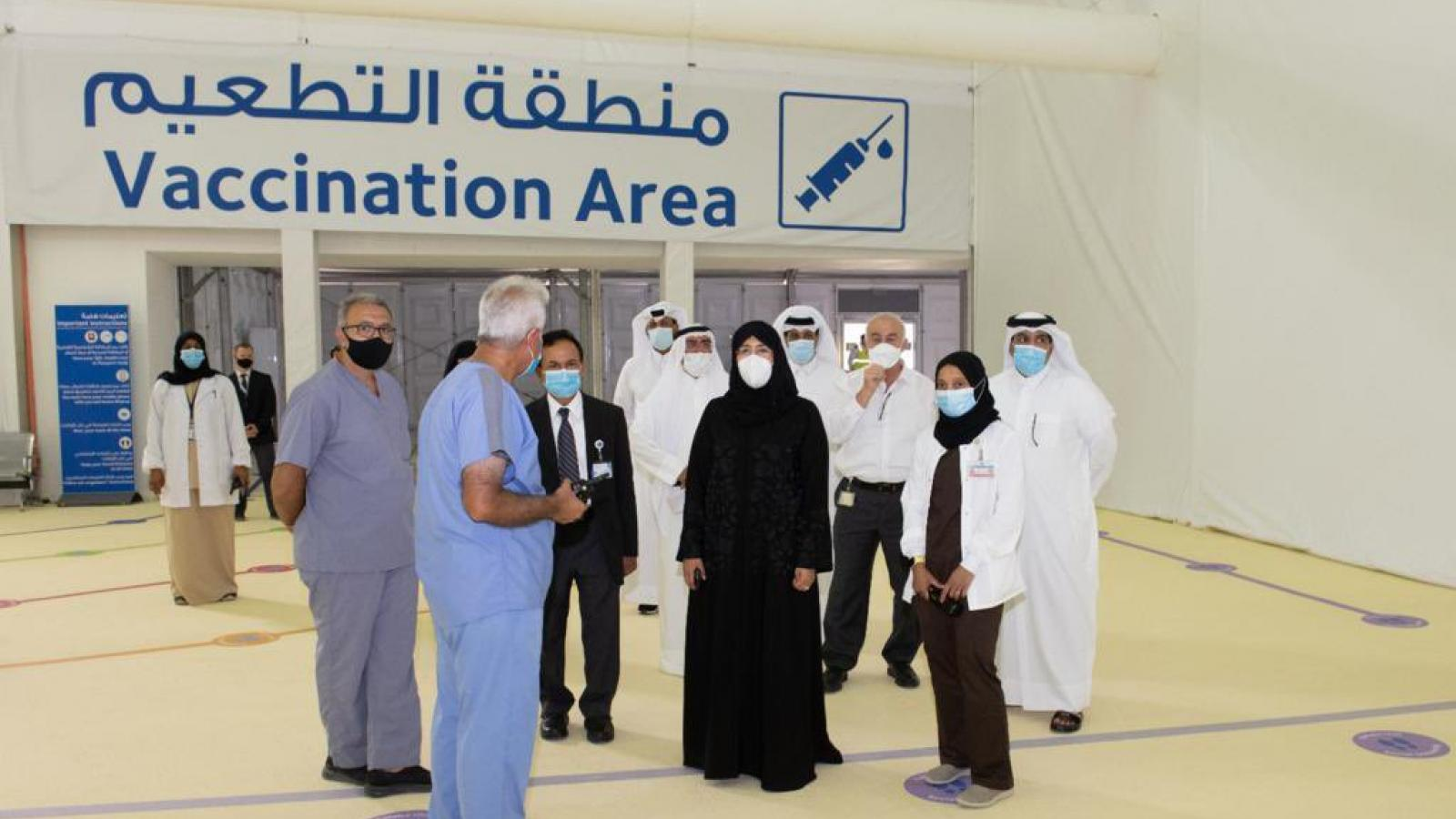 Minister of Public Health visits new vaccination center for business and industry sector