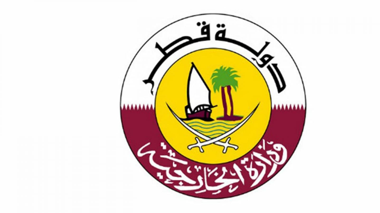 Registration for Qatar's first Shura Council elections commences