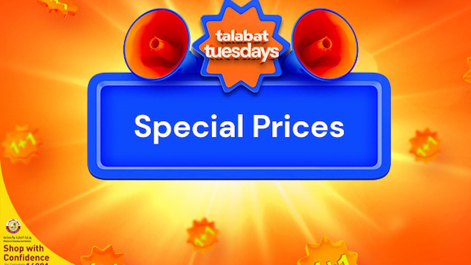 Don't miss these fantastic offers on talabat this month