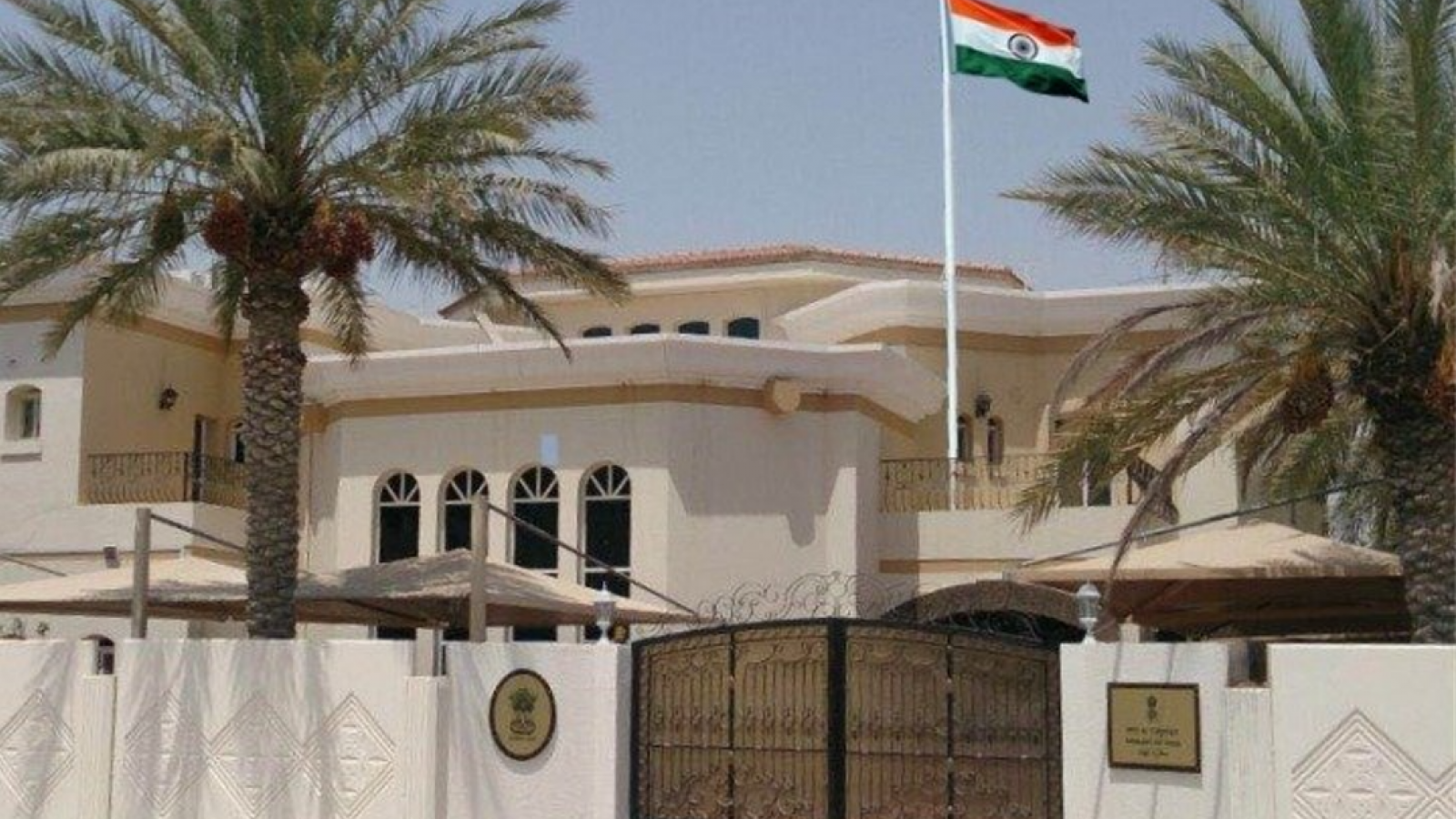 Air bubble agreement extended between India and Qatar