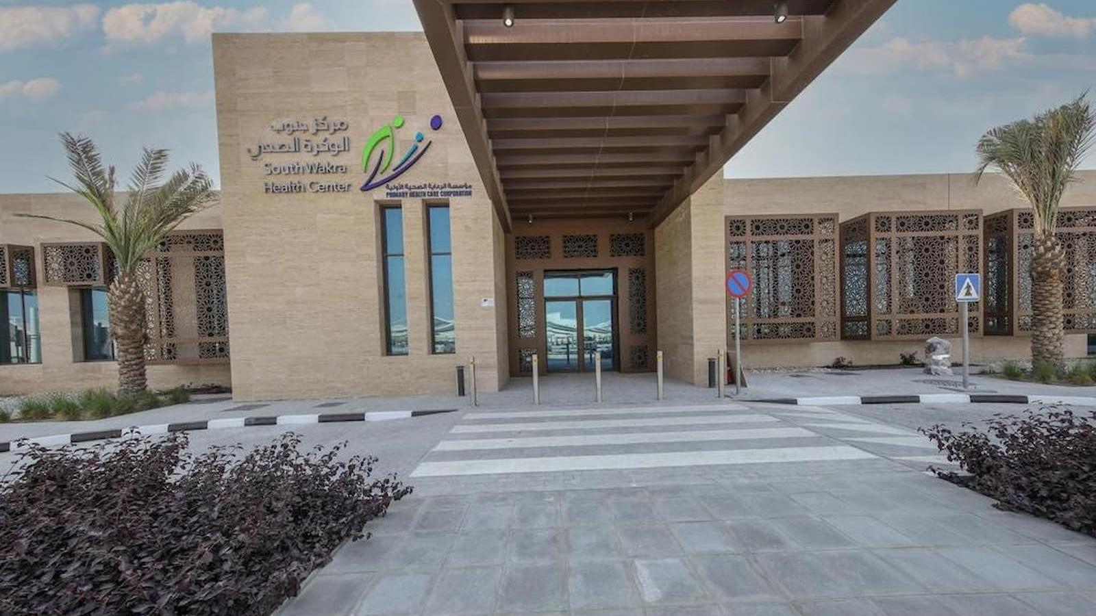 Health minister inaugurates South Al Wakra Health Center