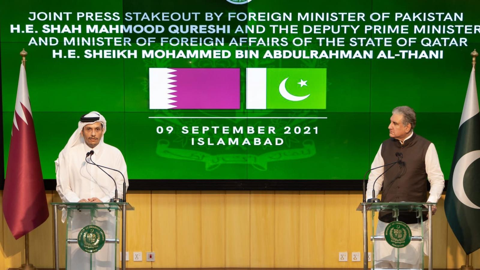 Qatar, Pakistan share common vision for Afghanistan's stability: FM