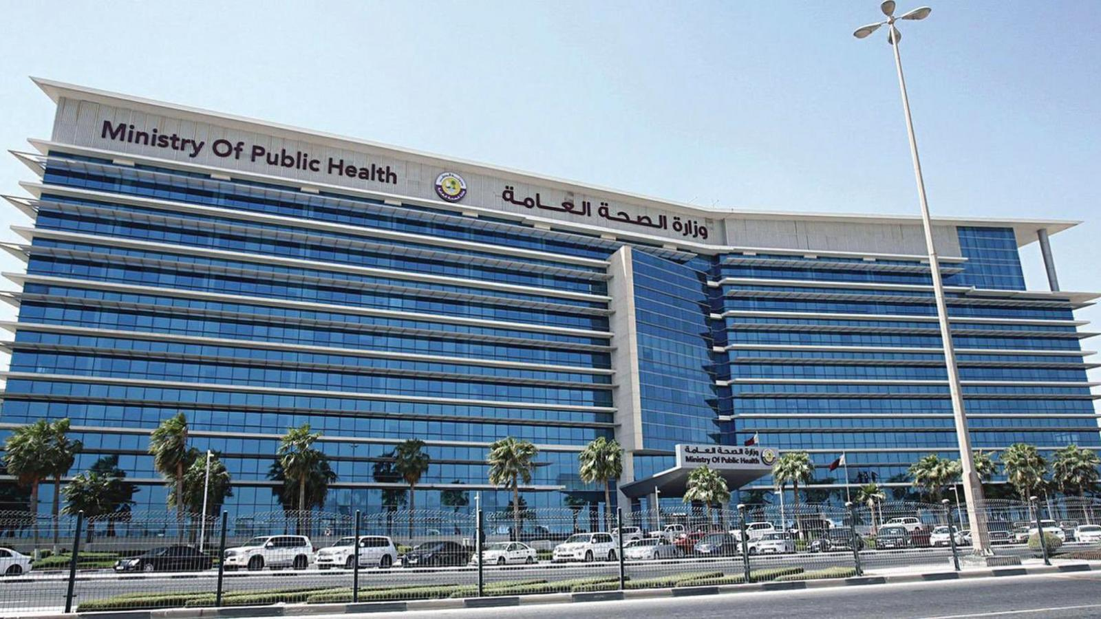 MoPH highlights safe practices to follow as Qatar lifts COVID-19 restrictions