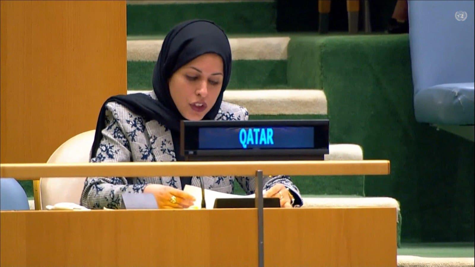 'Qatar will remain platform for co-operation among all nations:' Sheikha Alya