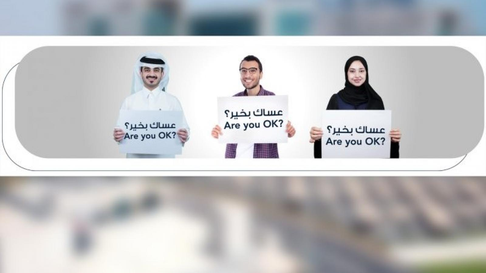 Ministry of Public Health launches 'Are You OK?' campaign in Qatar