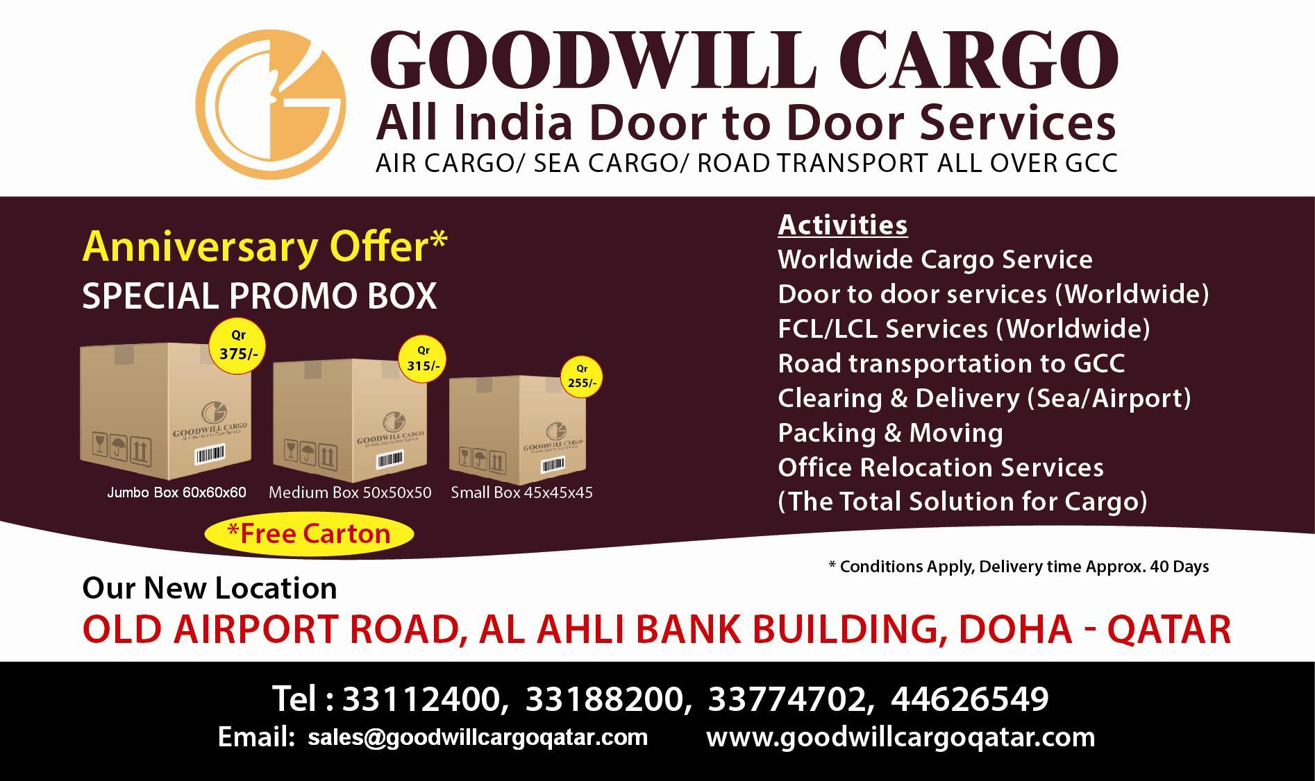 bbb transport modern to great in inspirational door designing with home