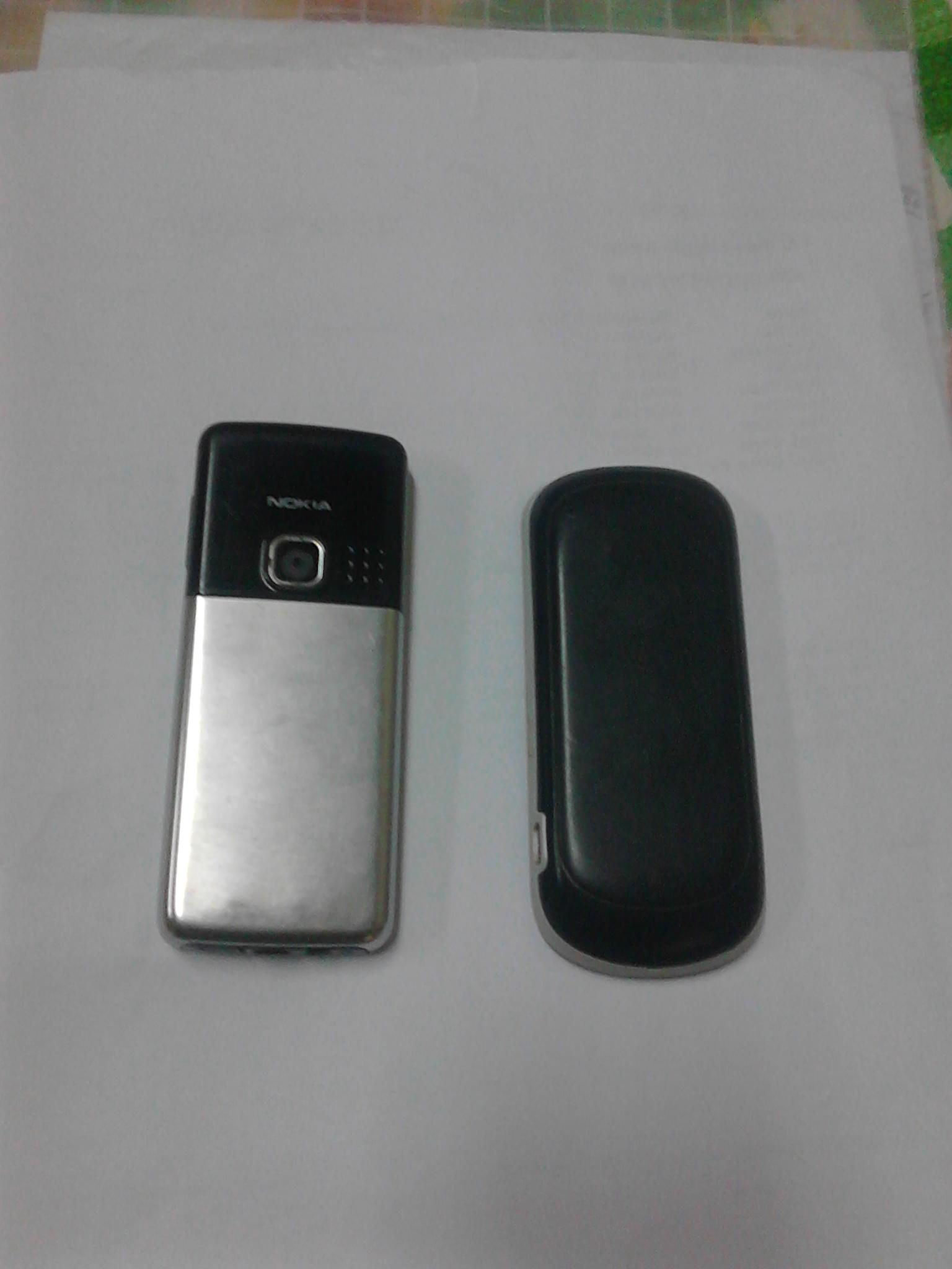 athan mobile nokia 6300