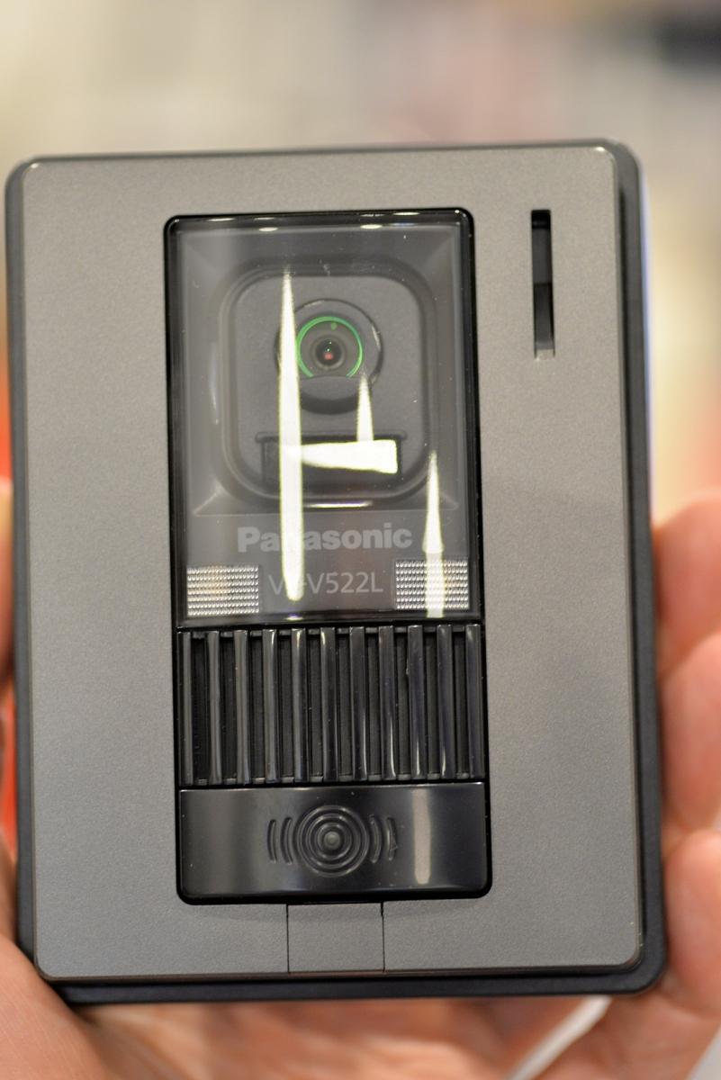 Video intercom door phone  PANASONIC   Qatar Living