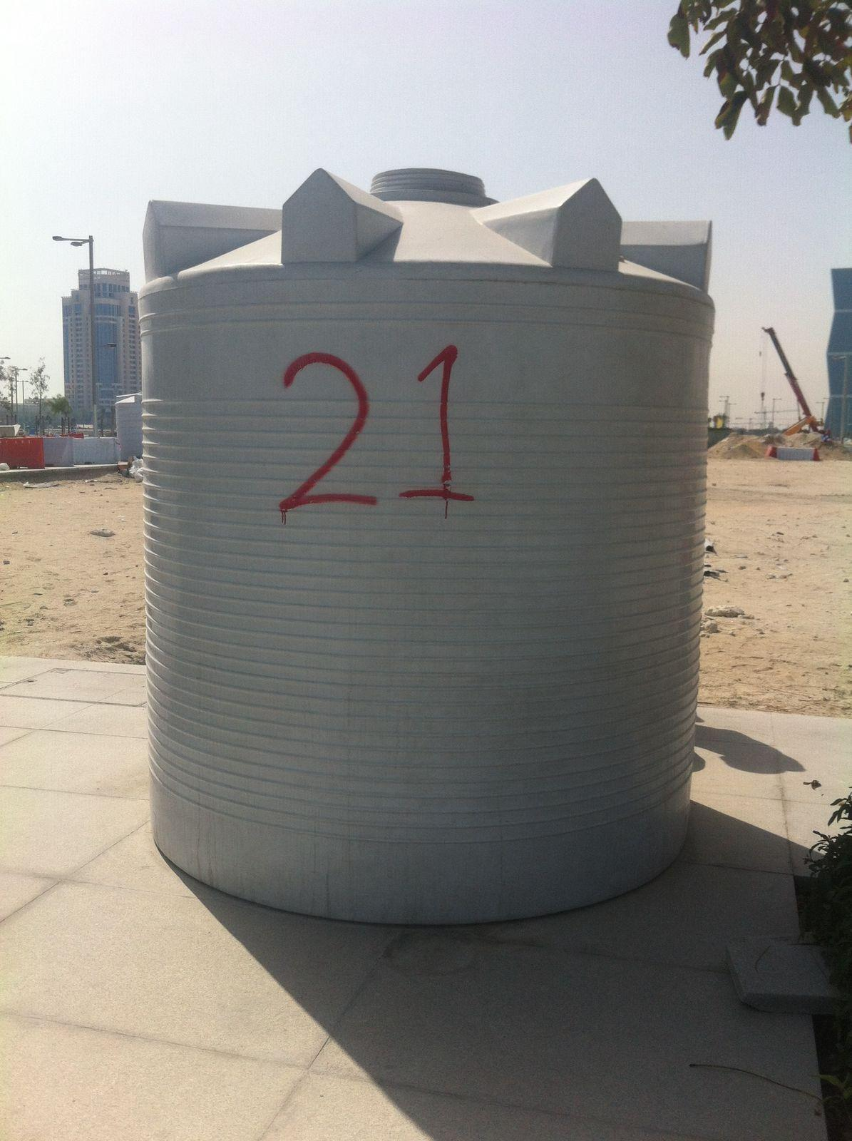 title · title · title · title · title · title · title · title. Information.  used plastic tank for sale f63ed93cc
