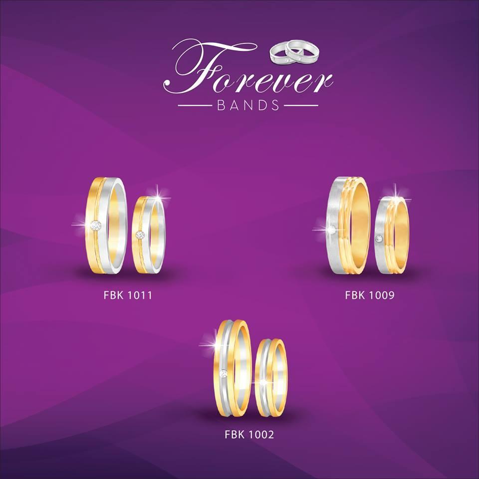 Couple Rings Wedding Ring Qatar Living
