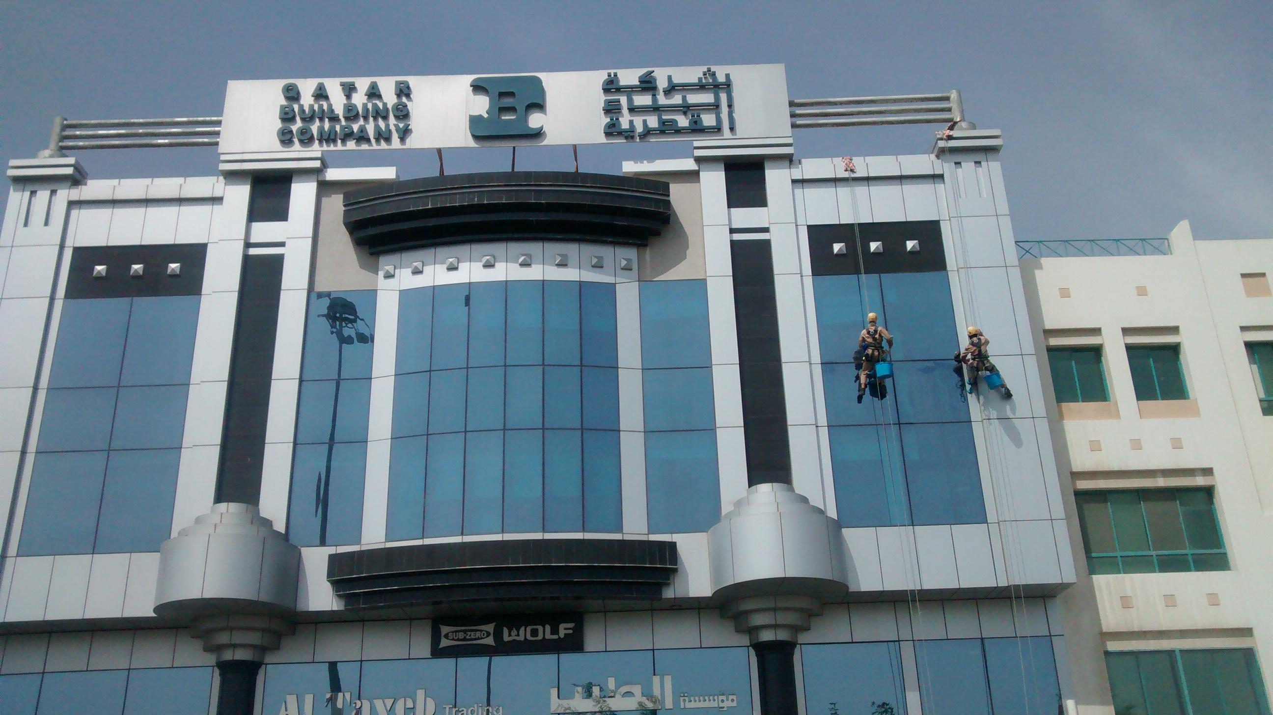 Facade Cleaning & Glass Cleaning   Qatar Living