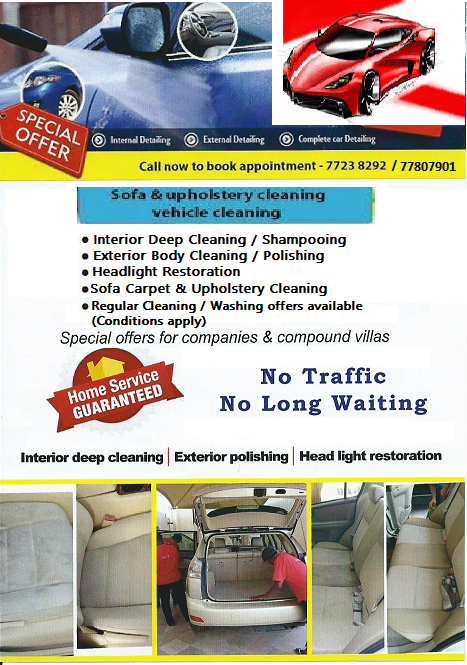 Carpet And Furniture Cleaning Exterior sofa & upholstery cleaning | qatar living