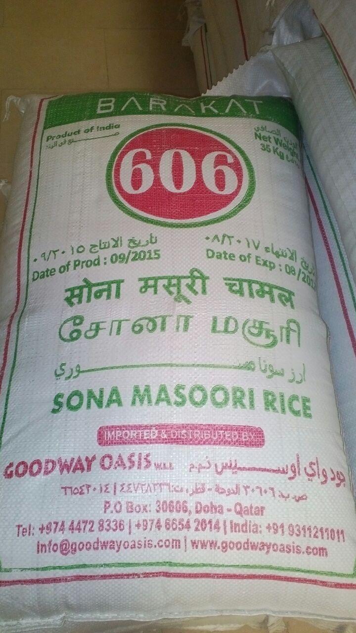 Rice importer & wholesaler in Qatar | Qatar Living
