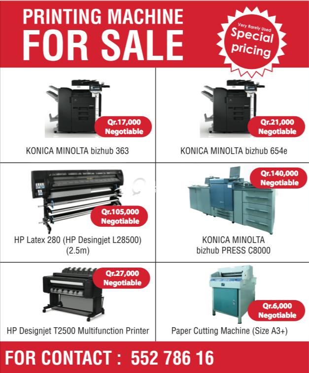 Digital Printing Machines for Sale   Qatar Living