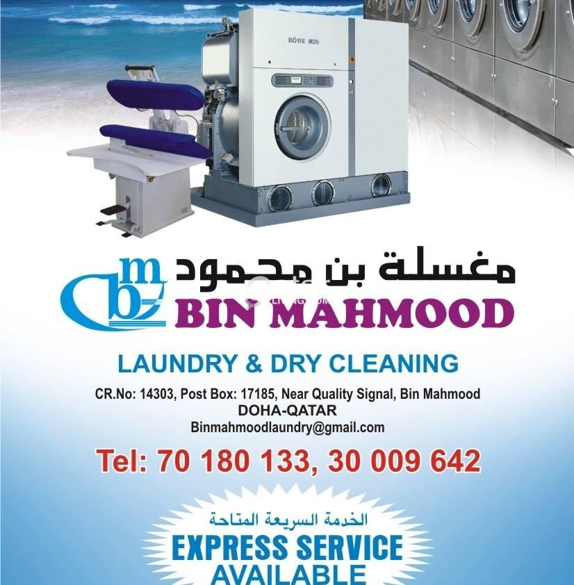 Image result for Dry Cleaning Services in Qatar
