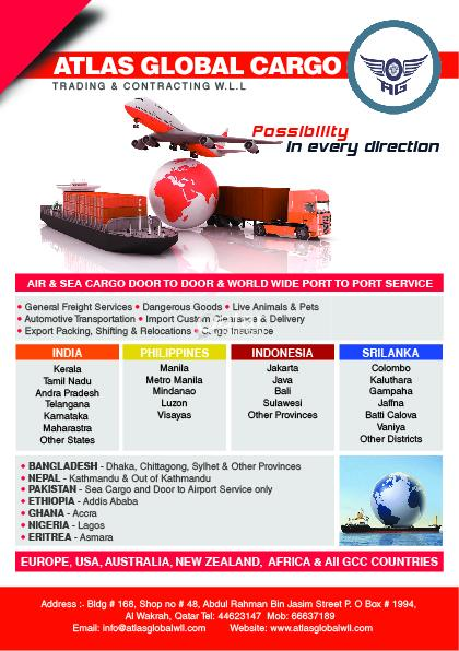 Door to Door & Port to Port Cargo Service | Qatar Living