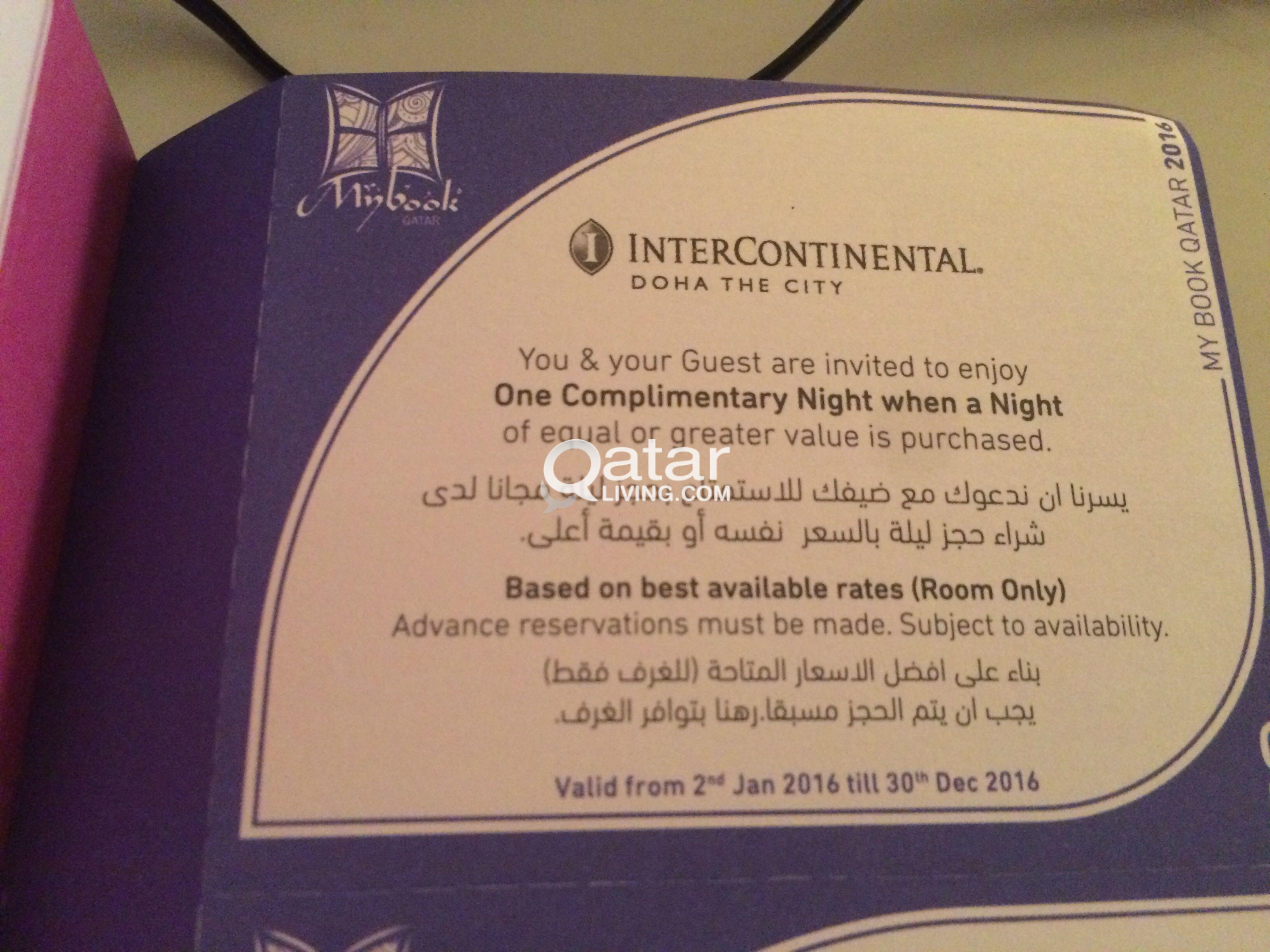 Hotel vouchers get 1 night free | Qatar Living