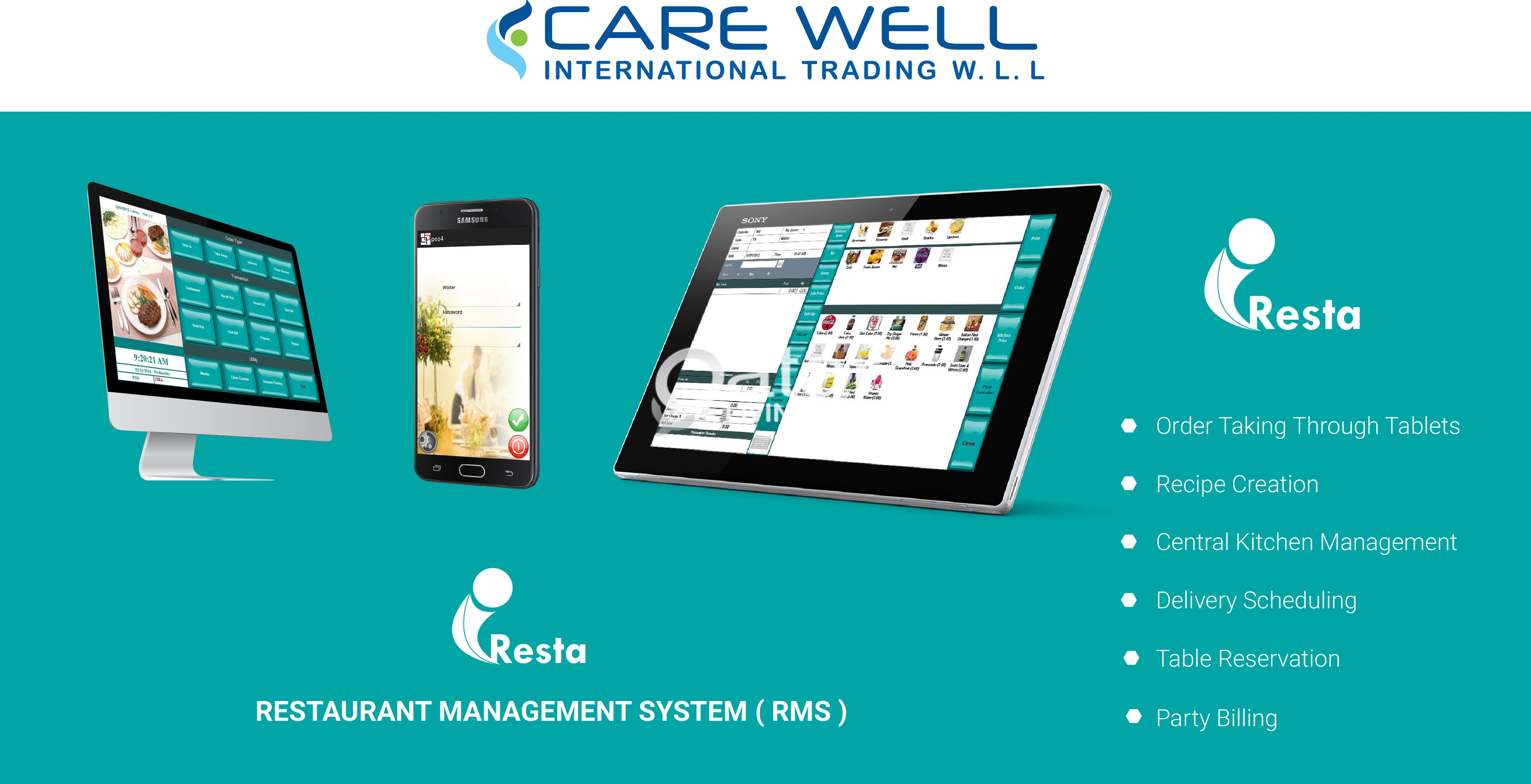 POS SYSTEMS ( Hardware and Software ) | Qatar Living