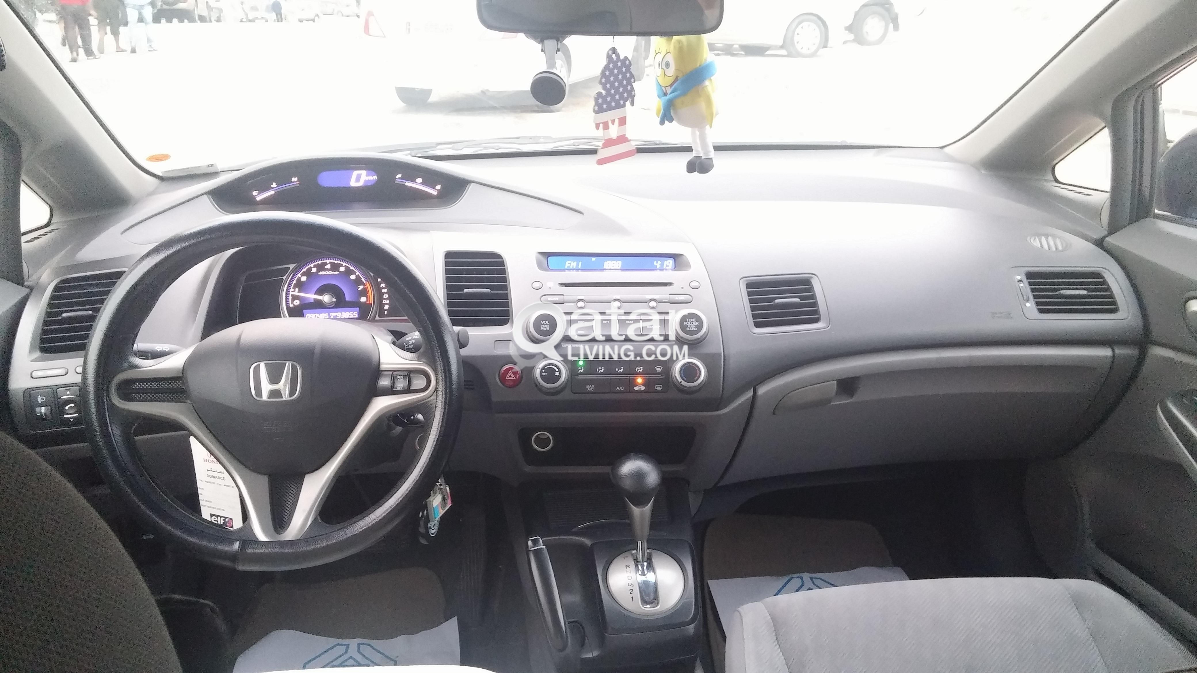 Honda Civic 2009 For Sale Qatar Living