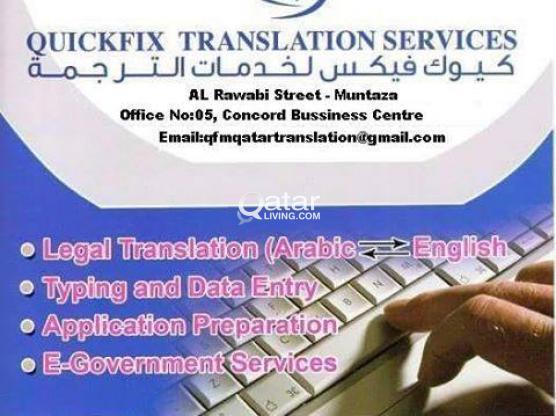 QUICK FIX TRANSLATION & PRO SERVICES   Qatar Living