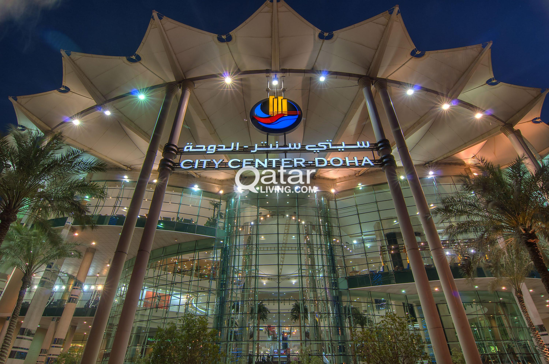 Religious complex to city centre | Qatar Living