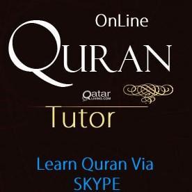 Quran Teacher (Qari) for Kids on Skype in Urdu Language