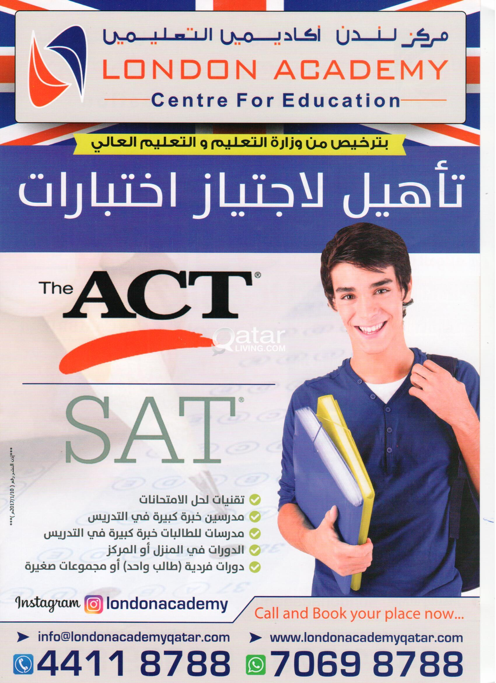 ACT/SAT Exam Preparation | Qatar Living