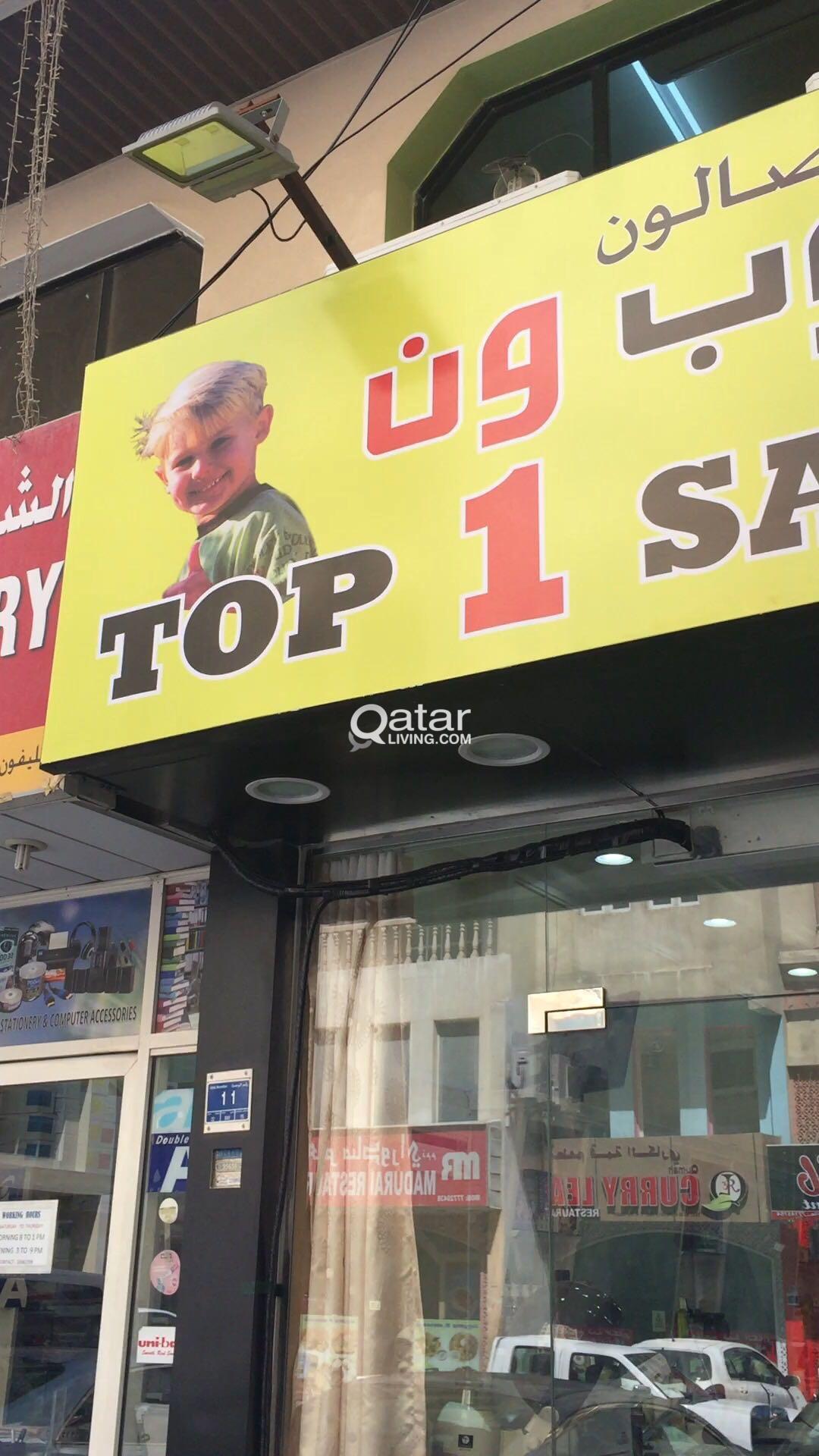 New hair cutting shop