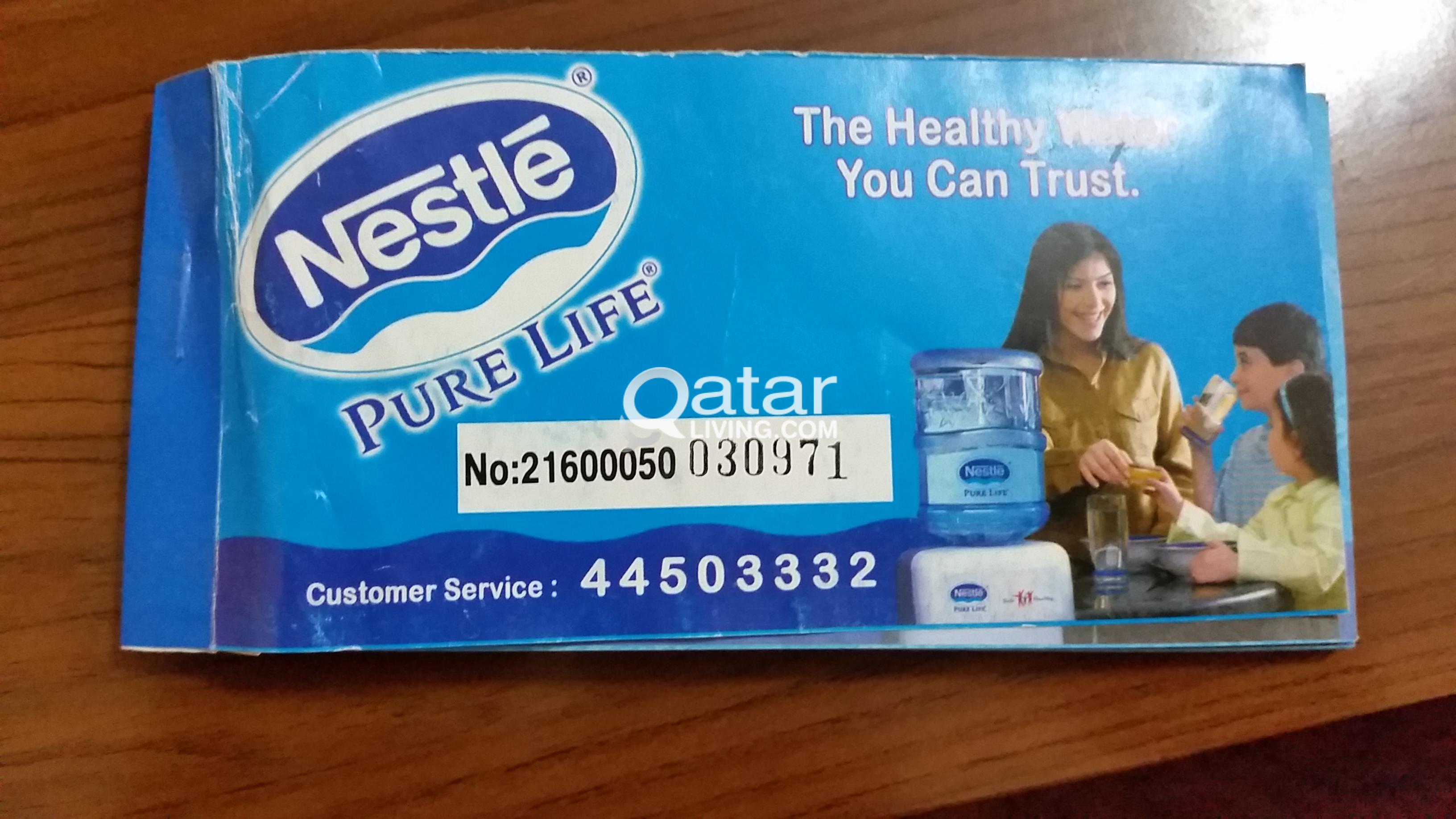 Nestle water coupons | Qatar Living