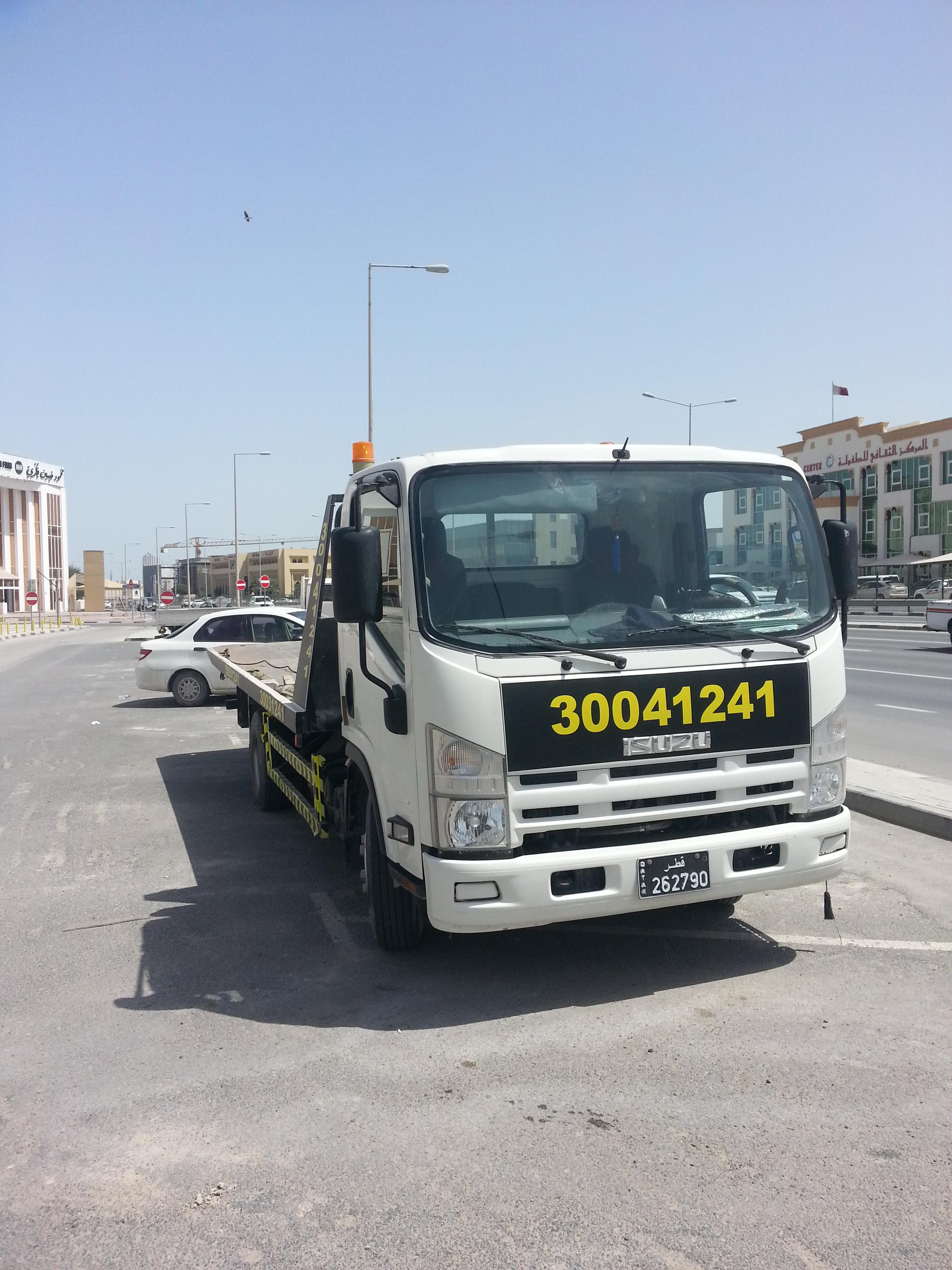 Car Towing and Roadside Assistance call 50001241