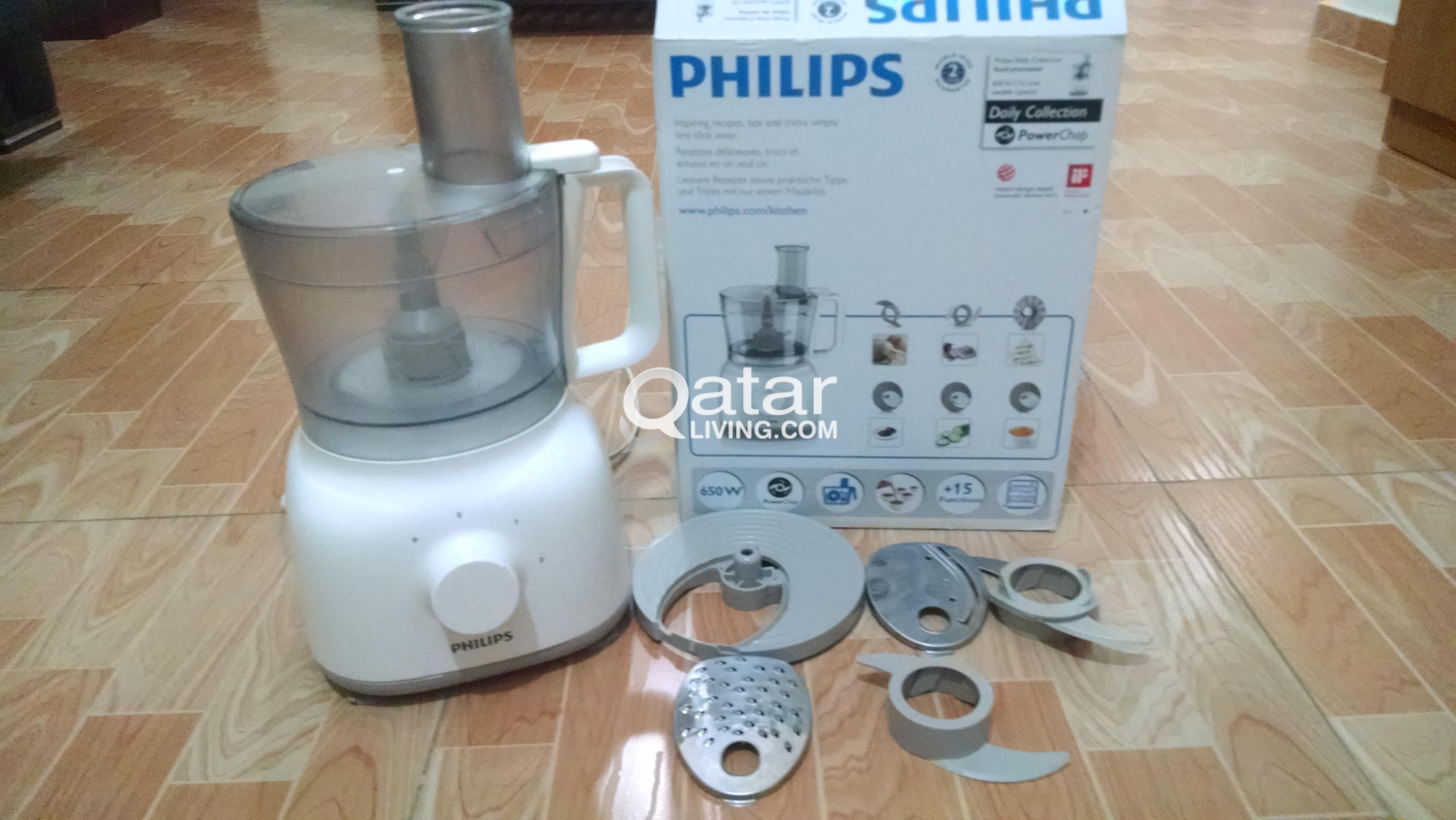 Philips food processor for sale   Qatar Living