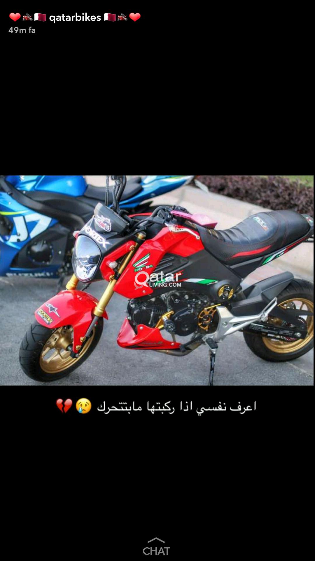 Honda grom 2015 | Qatar Living