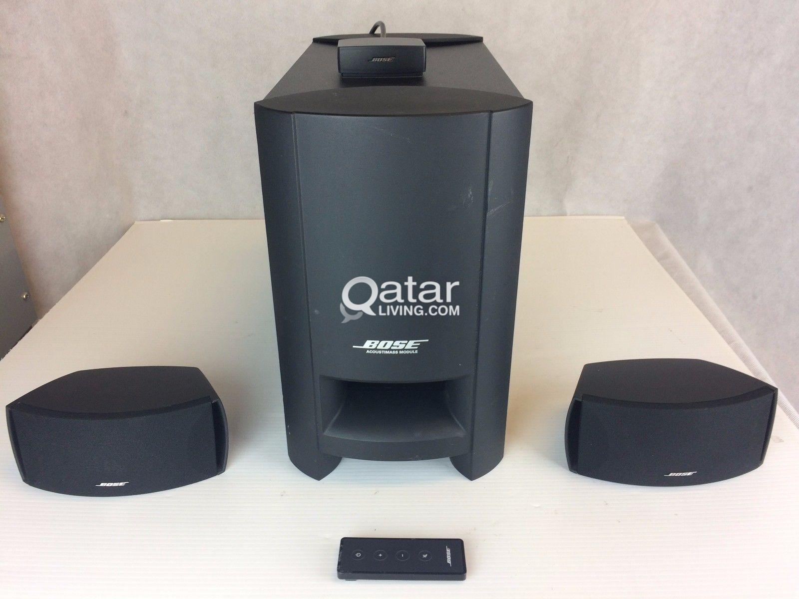 Bose CineMate Series II Digital Home Theater Speaker System (Original USA)