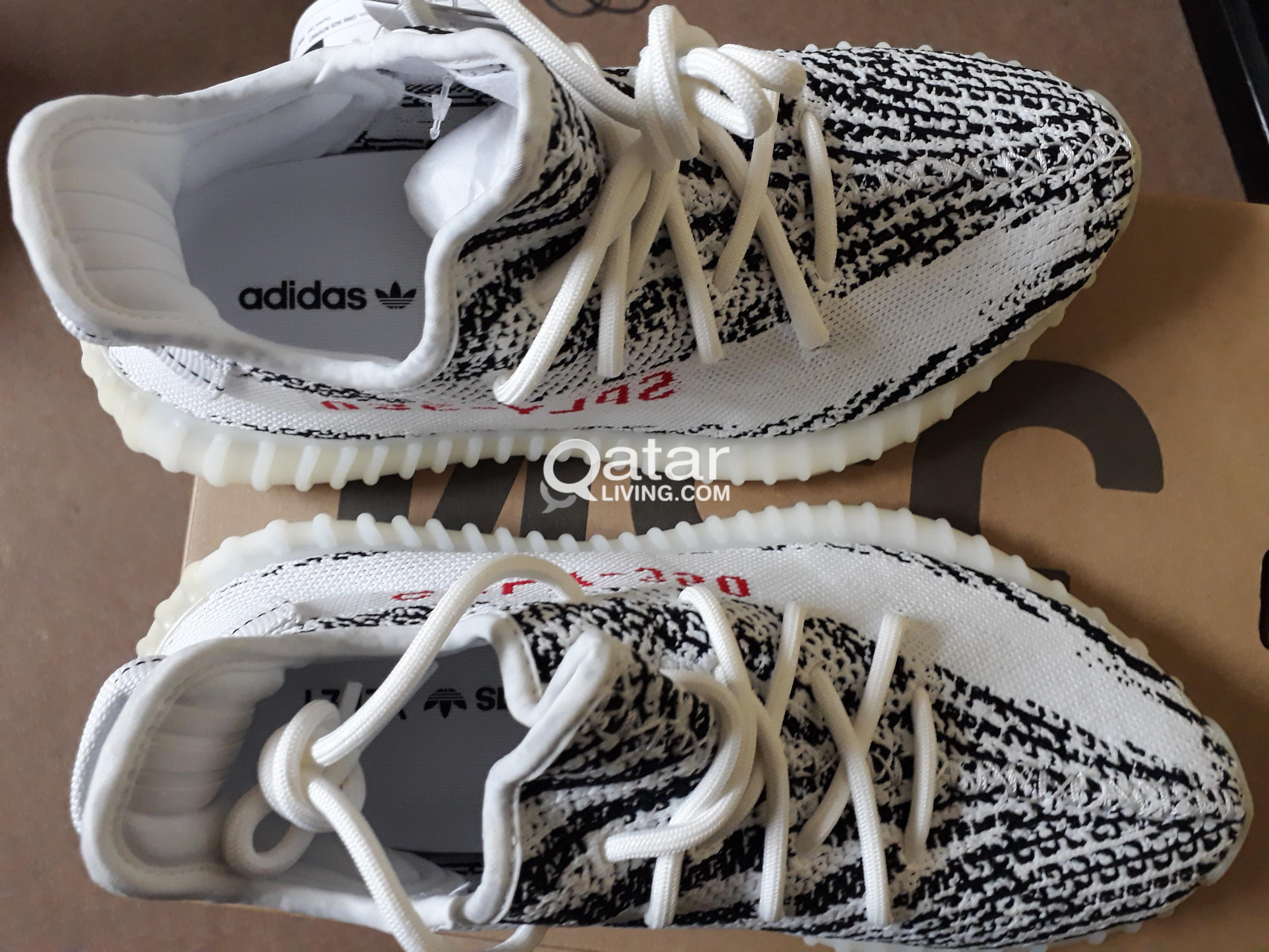 adidas yeezy qatar