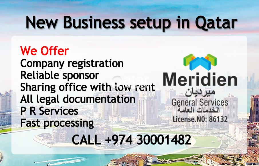 new business setup with office and sponsership qatar living