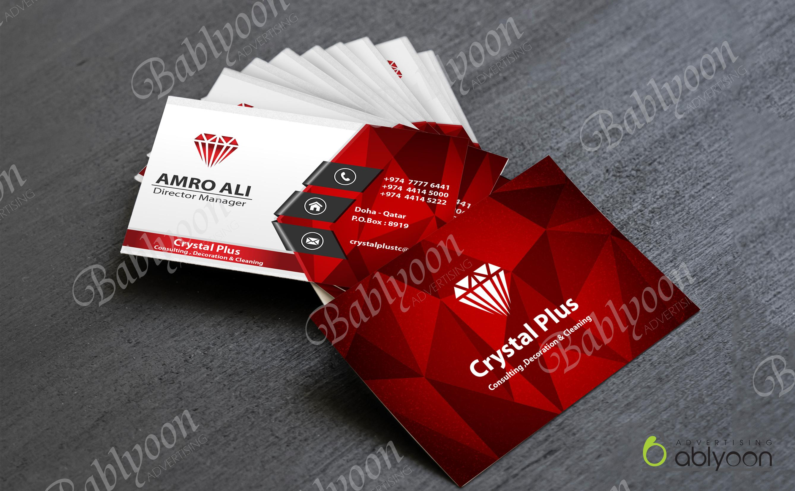 Business card printing within 15 minutes qatar living title title title title title title information within 15 minutes for business card colourmoves