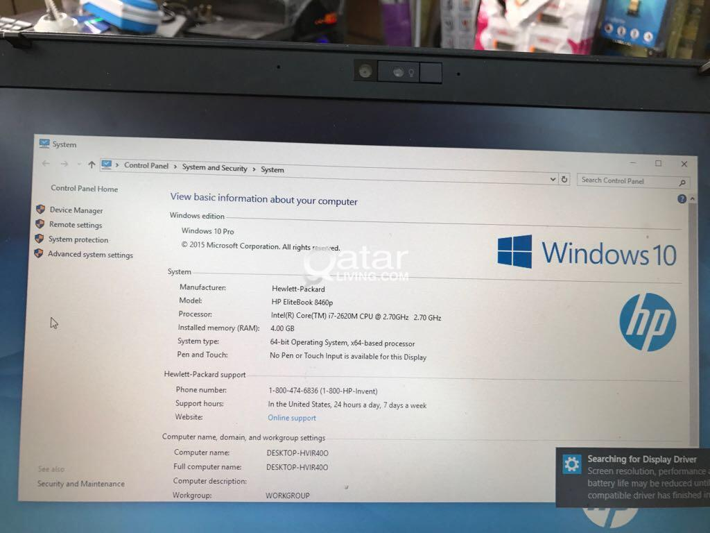 i7 HP EliteBook 8460p with HP Original Bag | Qatar Living